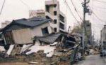 阪神大震災の写真
